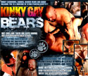 Kinky Gay Bears